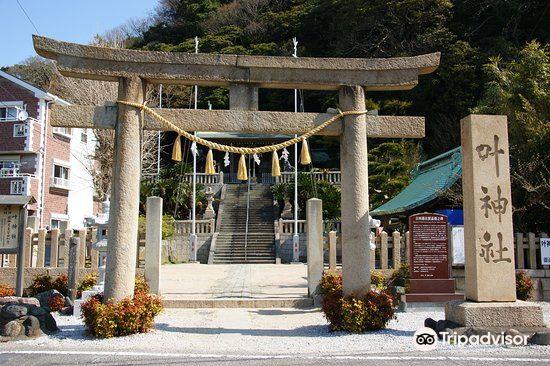 東葉神 社