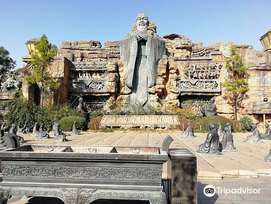 Daijiashan Ruins