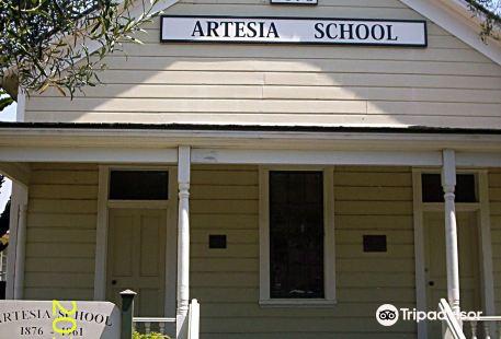 Artesia School Museum