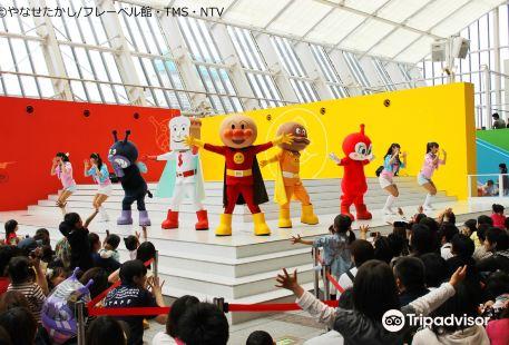 후쿠오카 호빵맨 어린이 박물관 in 쇼핑몰