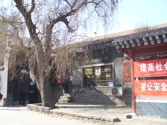 The Great Lama's Residence