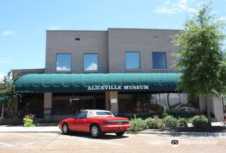 Aliceville Museum