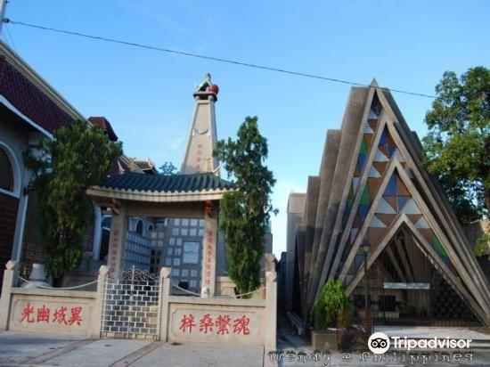 Chinese Cemetery2
