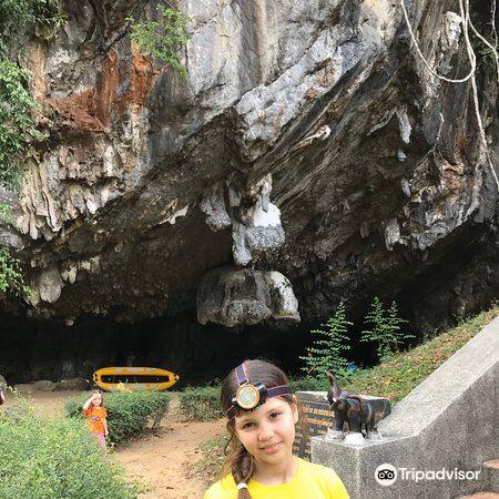 象山溶洞1