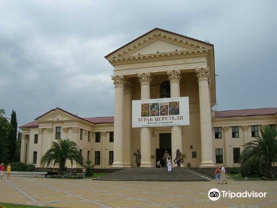 索契藝術博物館2