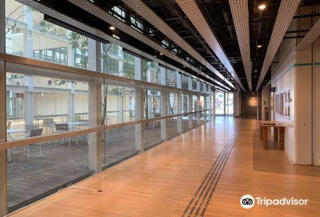 Yamaguchi Center for Arts & Media