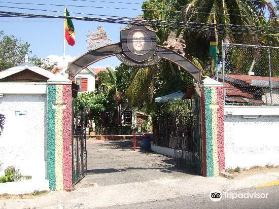 Bob Marley Museum4