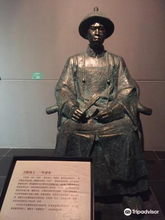 徽商博物館3