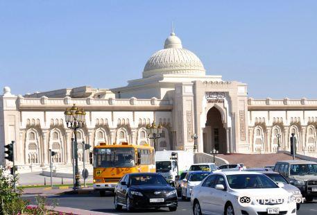 Al Jarah Cultural Center