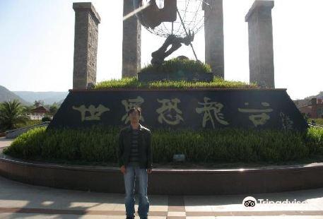 Yunnan Lufeng Dinosaur National Geopark