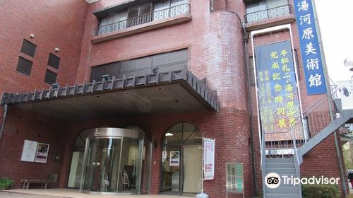 湯河原美術館