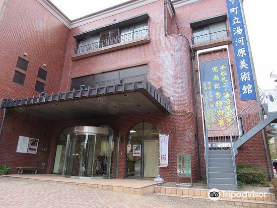 湯河原美術館1