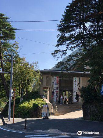 岡田美術館4