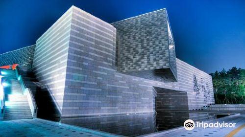 울산 박물관