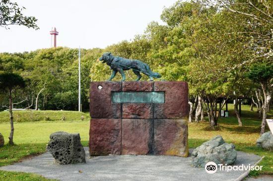 Wakkanai city kaiki memorial tower1