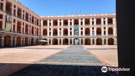 拉丁美洲博物館1