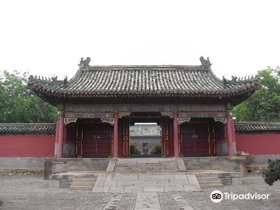 Yuan Lin4