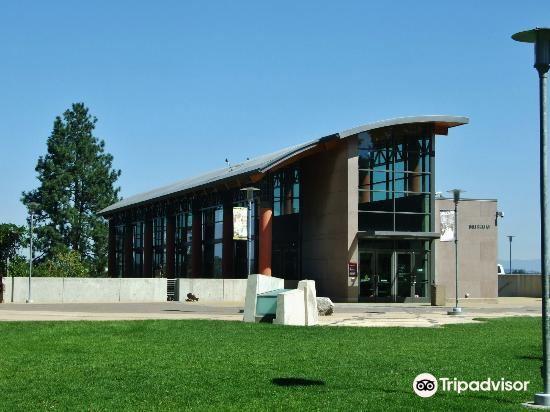 Northwest Museum of Arts & Culture3