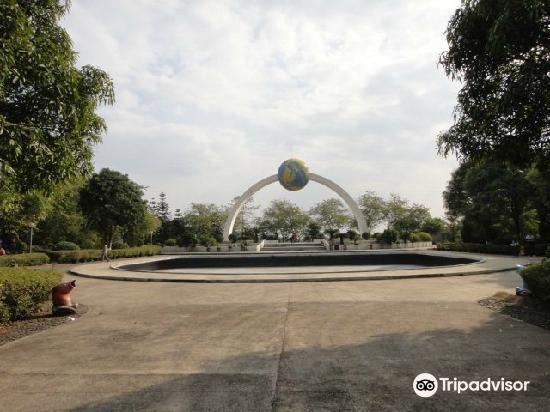 Tropic of Cancer Symbol Park2