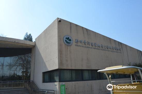 Zhongmu Yanminghu Scenic Attraction