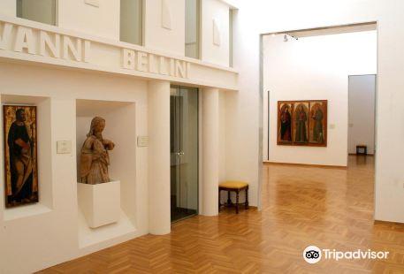 Pinacoteca Corrado Giaquinto
