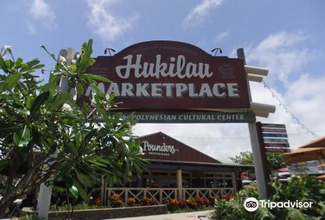 Hukilau Marketplace
