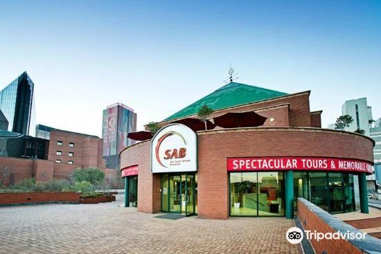 SAB Centenary Centre2