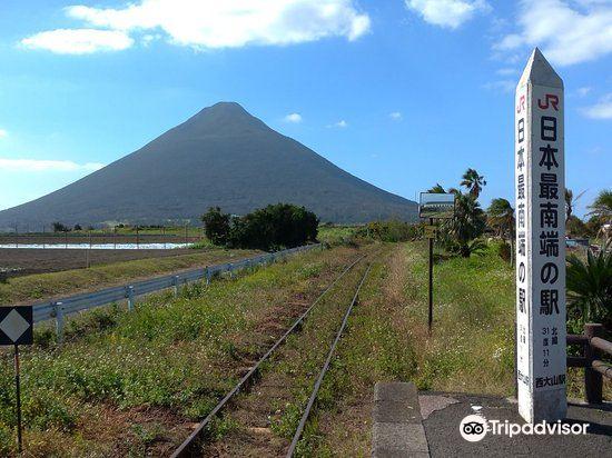 日本鐵路最南端 西大山站4