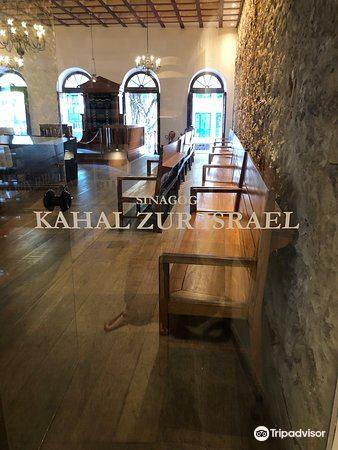 卡哈爾·祖爾以色列猶太教堂4