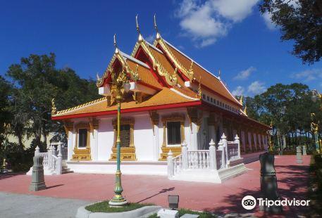 Wat Mongkolrata Temple