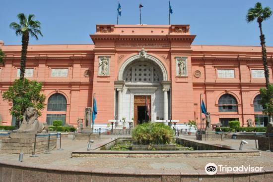 大エジプト博物館1