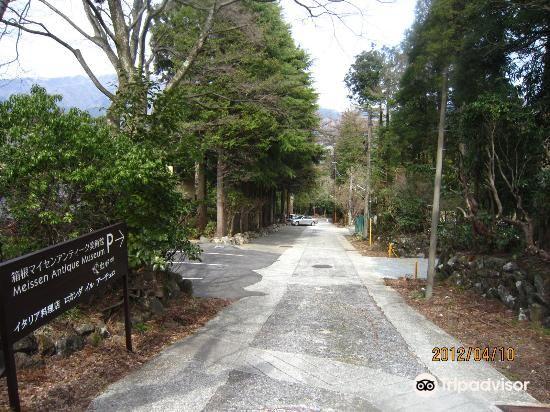 箱根邁森園博物館