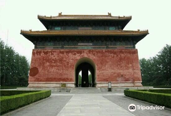 Ming Tombs-Tailing Tomb4