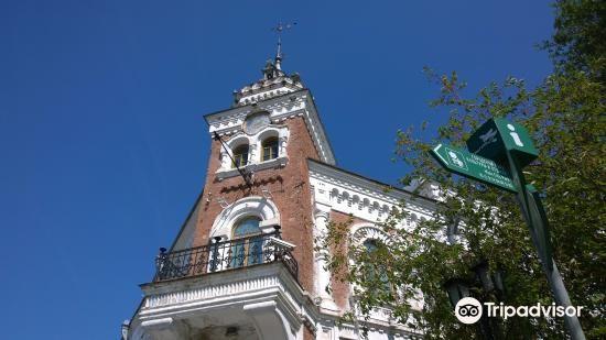 Amur Regional Local Lore Museum of Novikov-Daurskiy2