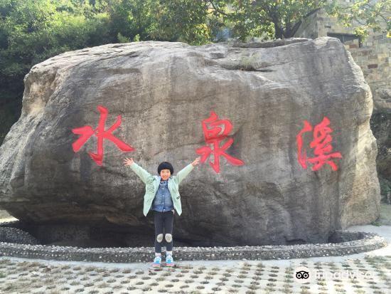 링서우(영수) 수이취안시(수천계) 자연관광지