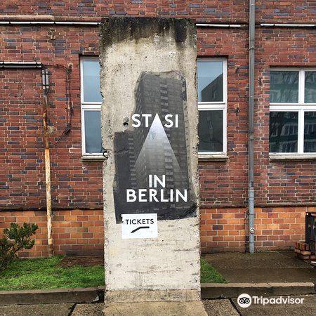 Gedenkstaette Berlin-Hohenschoenhausen