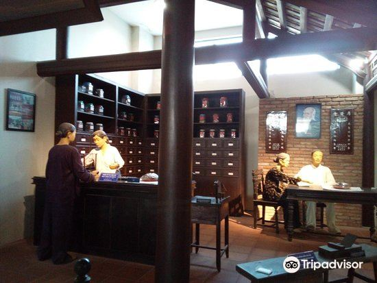 Da Nang Museum1