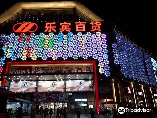 Binjiang Avenue Shopping Street