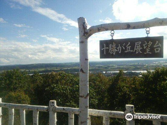 Tokachigaoka Observatory3