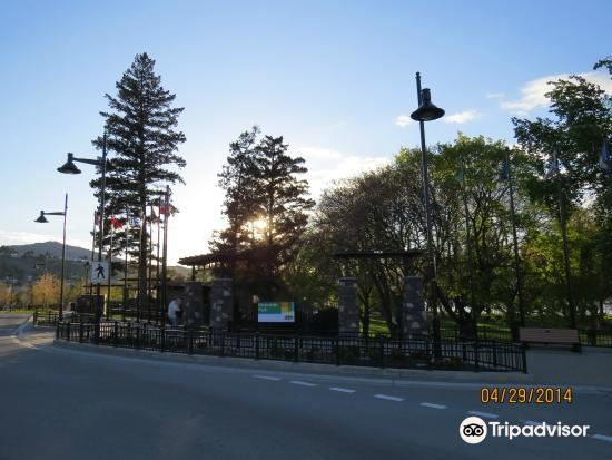 Revelstoke Riverside Park3