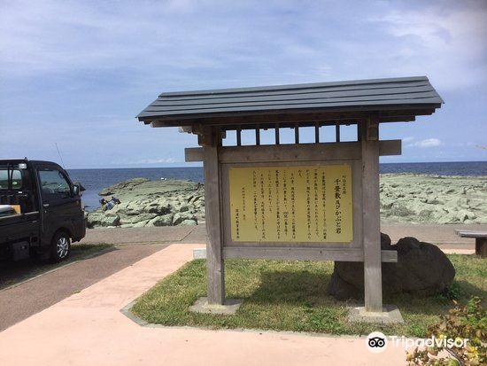 Senjyojiki Beach
