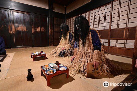 Ogashinzan Traditional Museum