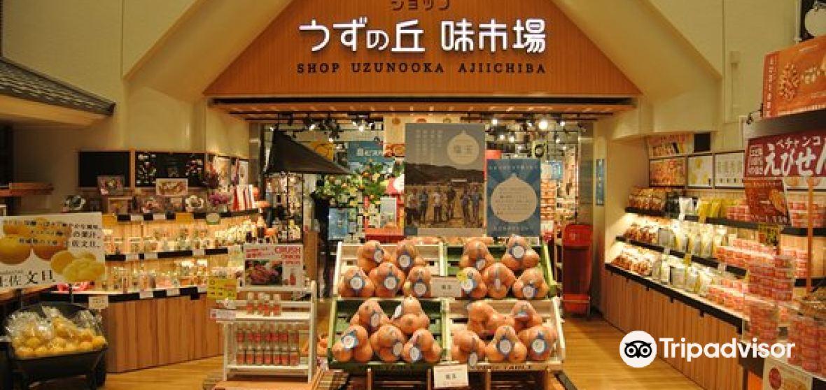 Minamiawaji