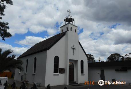 Free Serbian Orthodox Church St George