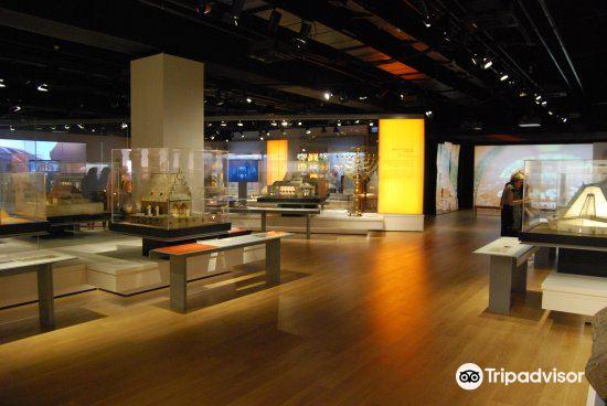 Museum of Diaspora