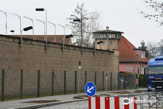 Gedenkstaette Berlin-Hohenschoenhausen3