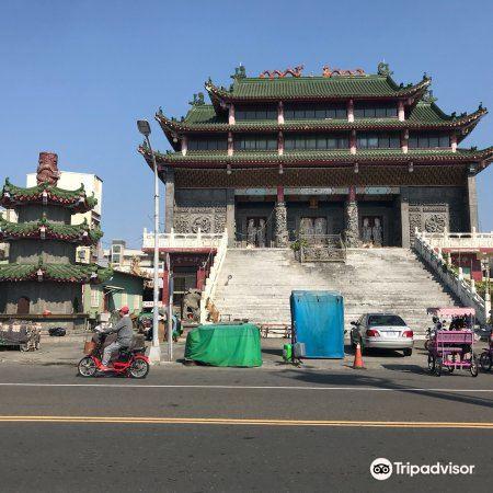 Linshuigong1