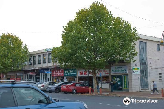 Canberra Chinatown3