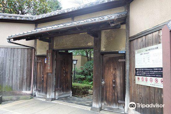 요코하마 타이칸 기념관3