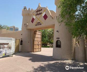 Ajman Museum